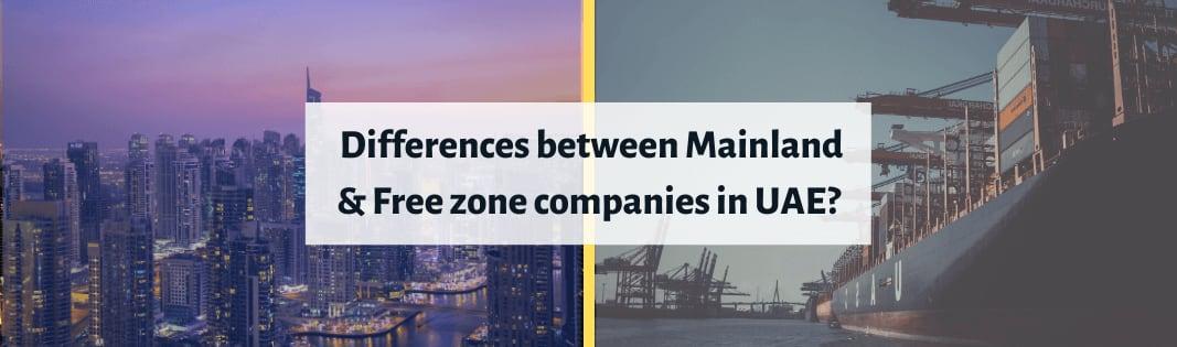 mainland-free_zone