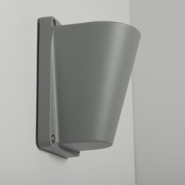 Boss GU10 Wall Light Silver