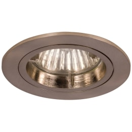 Fire Rated 50W GU10 Twist & Lock Large Can Fixed Downlight Satin Chrome