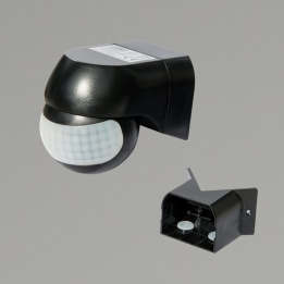 Internal/External Surface Mounted PIR Sensor