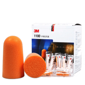 3M 1100 Foam Ear Plugs (200 pairs)