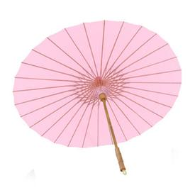 BRELLI Luxury Eco-Friendly Umbrella | Pink