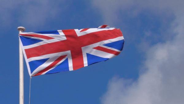 GDPR Training - UK flag