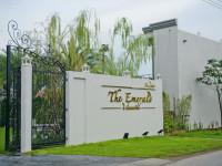 The Emerald Studio ดิ เอ็มเมอรัลด์ สตูดิโอ