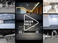 Union Hall ศูนย์การค้า Union Mall