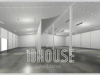 10house Art & Craft X Event Banana