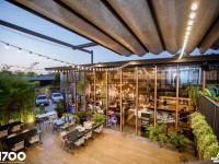1700 Terrace Bar & Restaurant