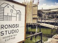 Rongsi Studio โรงสี สตูดิโอ