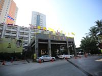 Kosa Hotel Khon Kaen