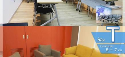 Max Academy (Co-Working Space)