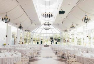 Wedding Venue Venue