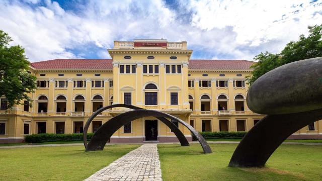 Museam Siam