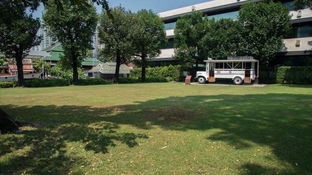 Front Yard @NaiLertPark