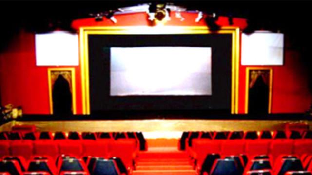 Joelouis Theatre