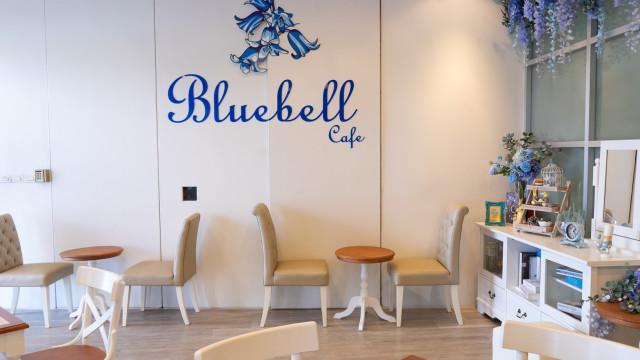 Bluebell By Lanlaman