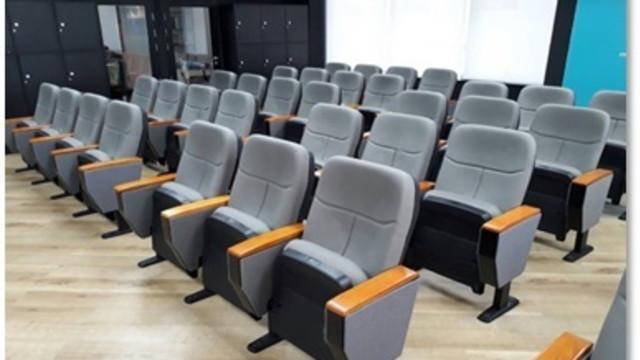 U Theater