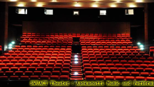 ศูนย์ศิลปกรรมแห่งประเทศไทย แกลเลอรี่ G23 หอดนตรีและการแสดงอโศกมนตรี มหาวิทยาลัยศรีนครินทรวิโรฒ ประสานมิตร
