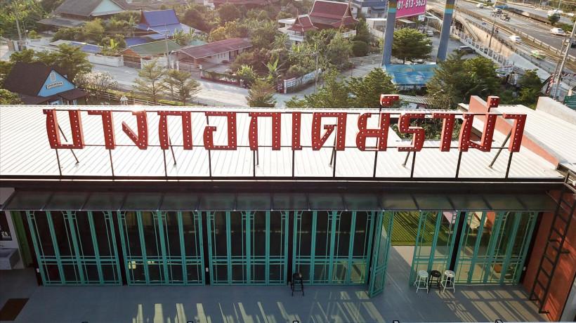 พื้นที่ชั้น 1 สนามหญ้าด้านชิงช้าสวรรค์ และชั้น 4 อาคารเฉลิมไทย