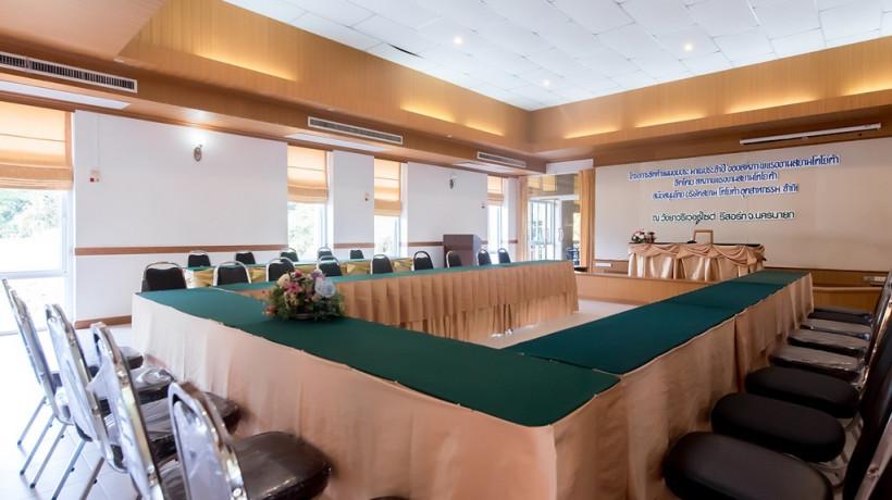 ห้องประชุมแก้วกาญจน์