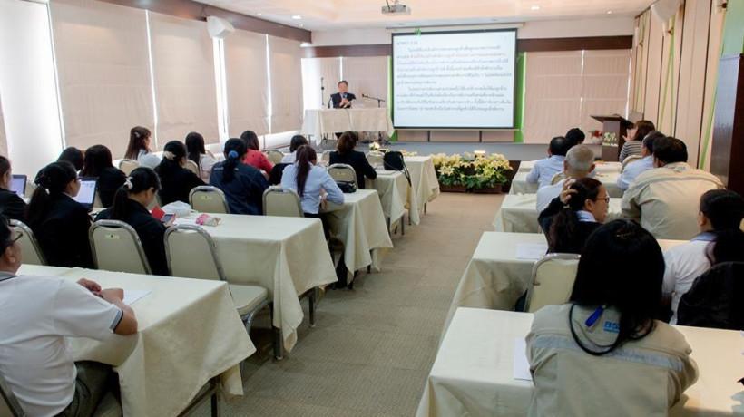 ห้องประชุม AB (Mon - Thu)