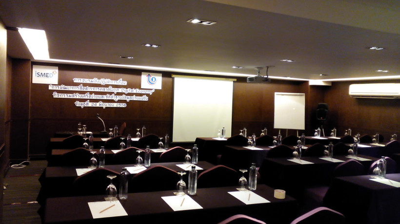 S Lounge Conference  room