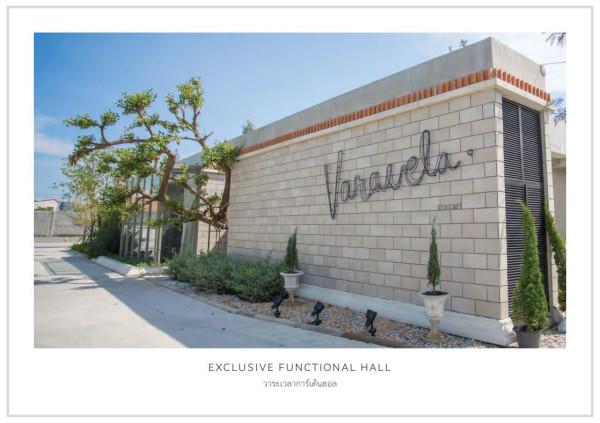 VARAVELA Garden Hall (All area)