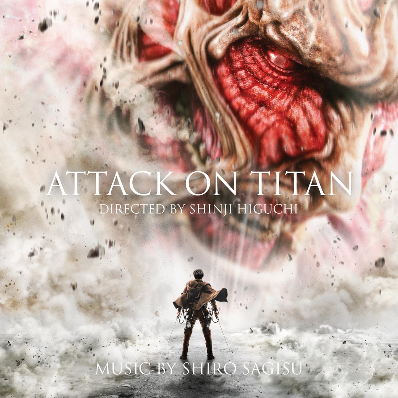 L'Attaque des Titans (Attack on Titan)