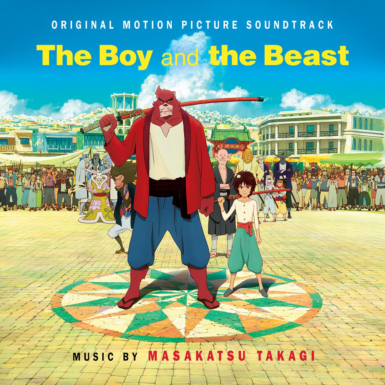 Le Garçon et la Bête (The Boy and The Beast)