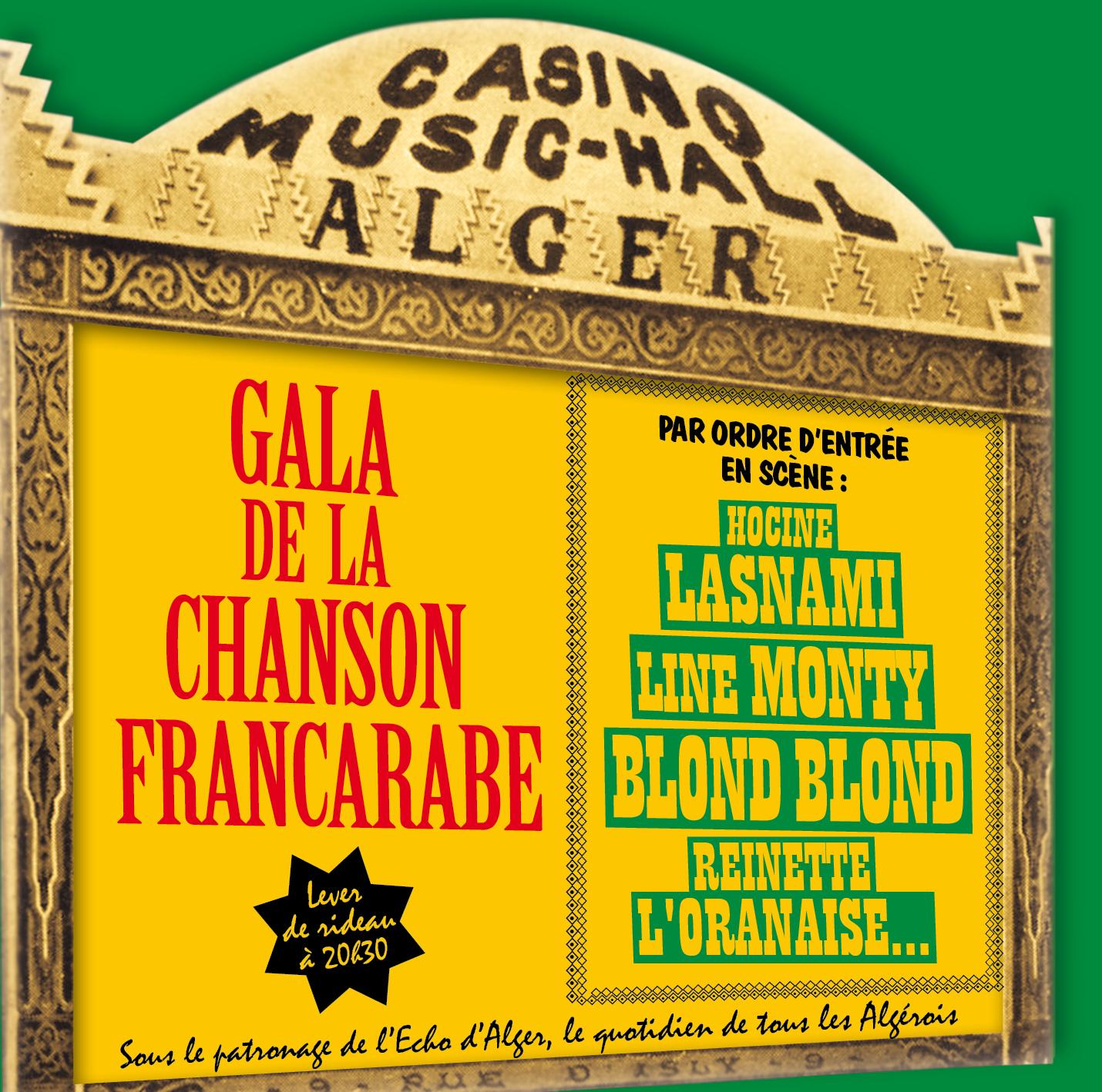 Gala de la Chanson Francarabe
