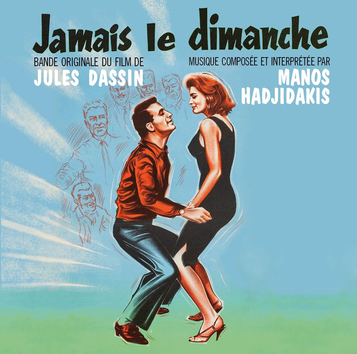 Jamais le Dimanche (Never on Sunday)