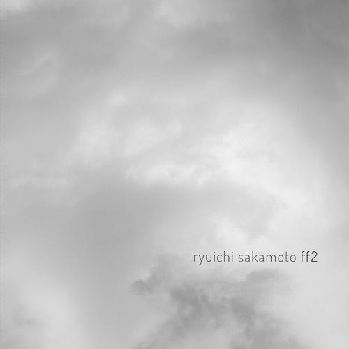 ff2 (Vinyle - Disquaire Day)
