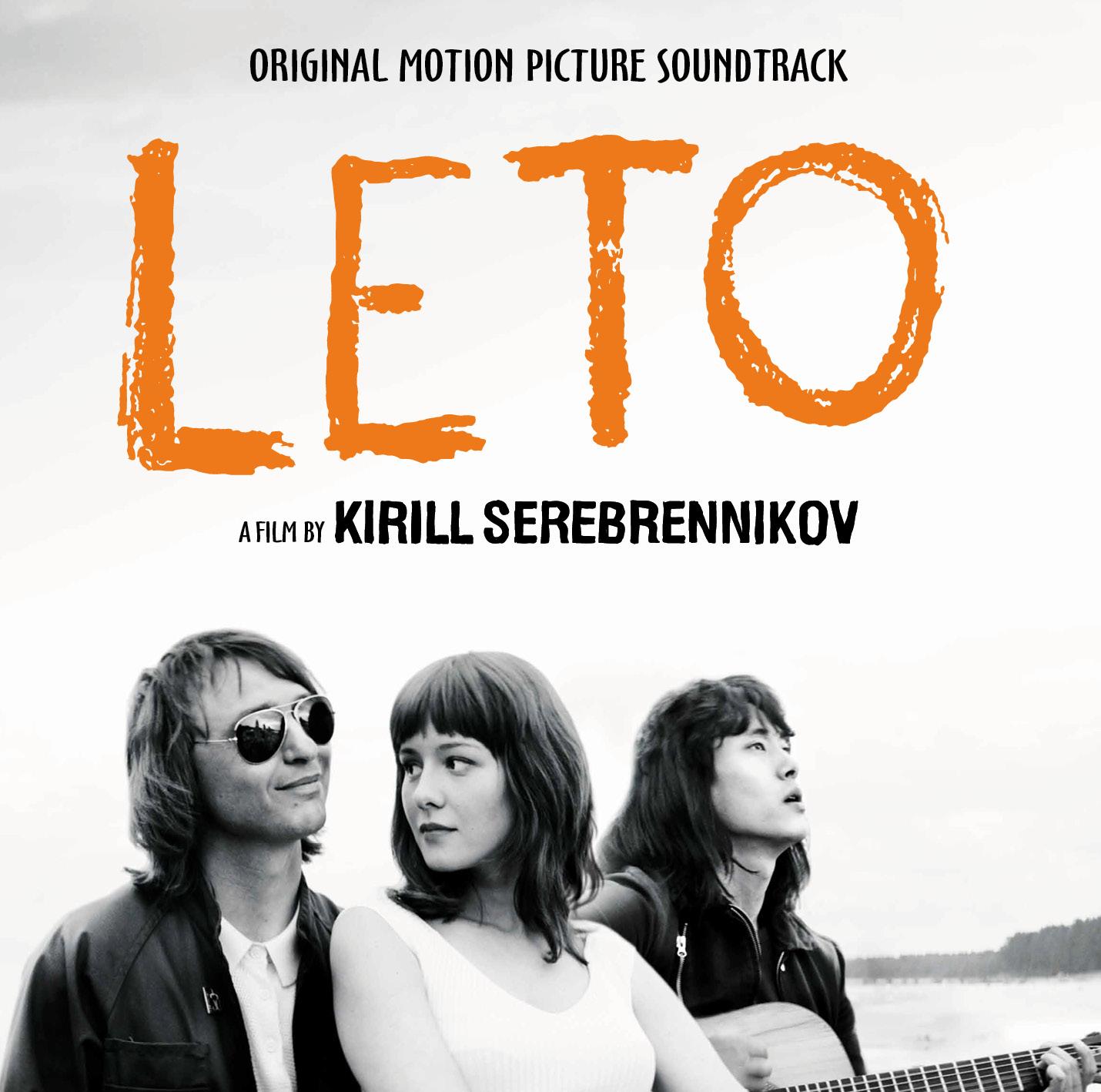 Leto (L'été)