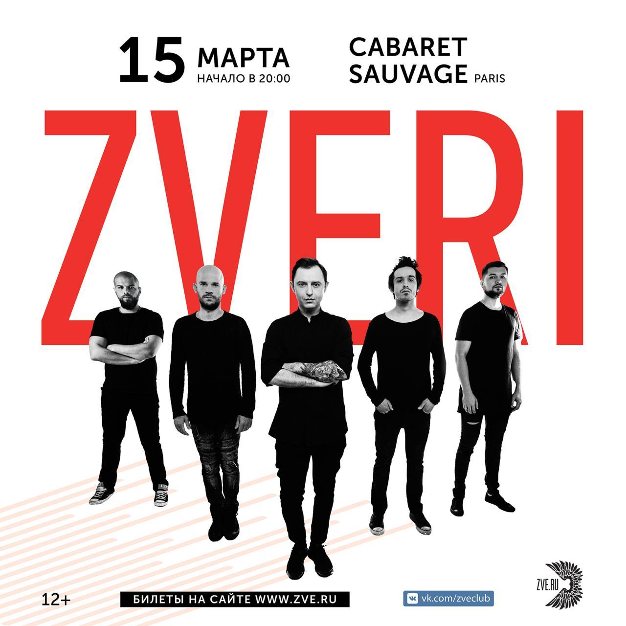 ZVERI en concert à Paris (Leto)