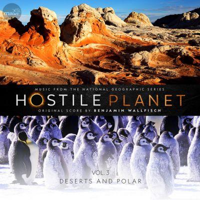 Hostile Planet, Vol. 3