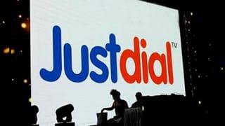 Ambani to acquire Justdial: জাস্টডায়ালকে কেনার পথে মুকেশ আম্বানির রিলায়েন্স
