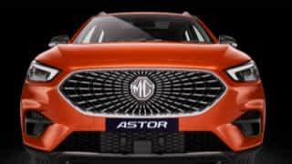 MG Astor: आर्टिफिशियल इंटेलिजेंस जैसे एडवांस फीचर्स से लैस MG की नई धांसू कार इंडिया में पेश