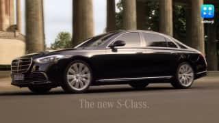 मेड इन इंडिया Mercedes Benz S Class लॉन्च, देखें जर्मन ऑटोमेकर का इंडियन लक्जरी स्टाइल
