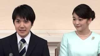 Japanese Princess: ক্লাসমেটকে বিয়ে করবেন, সাড়ে ১৩ কোটি জরিমানা দিলেন জাপানের রাজকুমারী