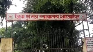 UP Murder: शाहजहांपुर में कोर्ट परिसर में वकील की हत्या से हड़कंप, हत्यारा भी वकील निकला