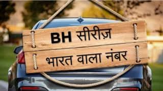 आ गयाBH series, अब दूसरे राज्यों में तबादला होने पर नहीं होगीरजिस्ट्रेशन की दिक्कत...जानें इसके फायदे