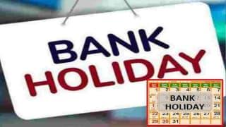 Bank Holidays: अक्टूबर में 21 दिन बंद रहेंगे बैंक! जाने से पहले चेक कर लें लिस्ट