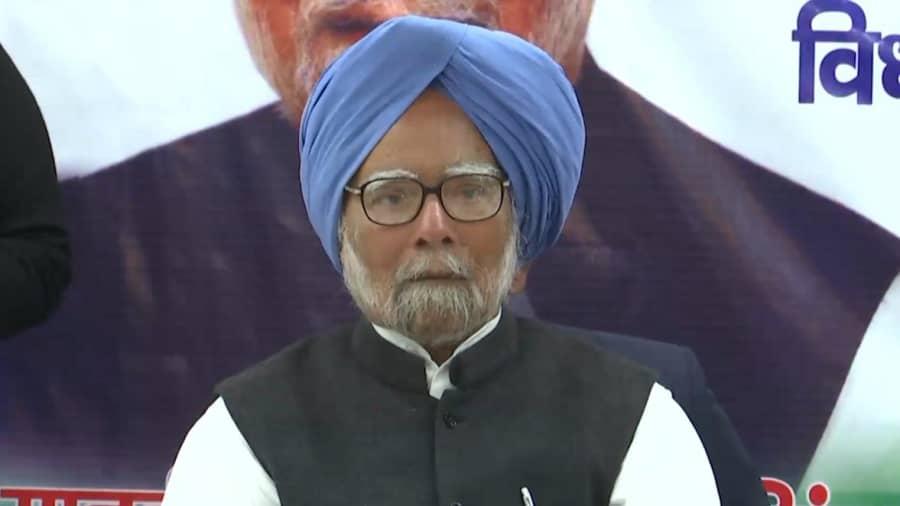 Manmohan Singh : শ্বাসকষ্ট নিয়ে ফের হাসপাতালে মনমোহন সিং, ভর্তি এইমসে
