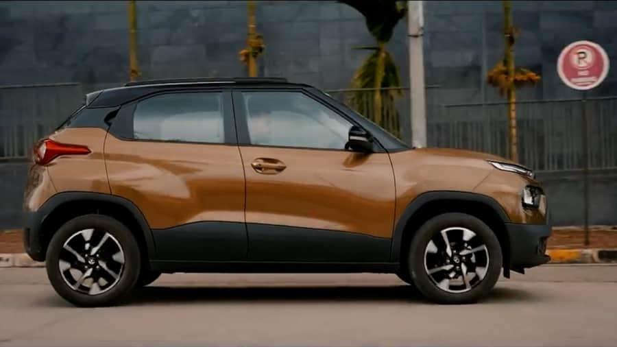 Tata का दिवाली गिफ्ट, मच अवेटेड कार Punch को किया लॉन्च