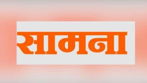 Shiv Sena slams BJP: शिवसेना का बीजेपी पर तंज, लगातार बदल रहे मुख्यमंत्री क्योंकि 'मोदी है तो मुमकिन है'
