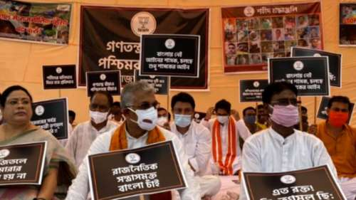 bjp 21 July:তৃণমূলের শহিদ দিবসের পাল্টা বিজেপির 'শহিদ শ্রদ্ধাঞ্জলি' রাজঘাটে দিলীপ ঘোষের নেতৃত্বে ধরনা