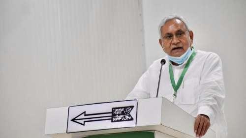 Nitish Kumar प्रधानमंत्री बनने के योग्य, JDU की राष्ट्रीय कार्यकारिणी ने पास किया प्रस्ताव