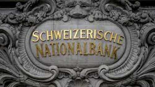 Swiss Banks में 20 हजार करोड़ से ज्यादा हुआ भारतीयों का जमा धन? केंद्र सरकार ने दावों को नकारा