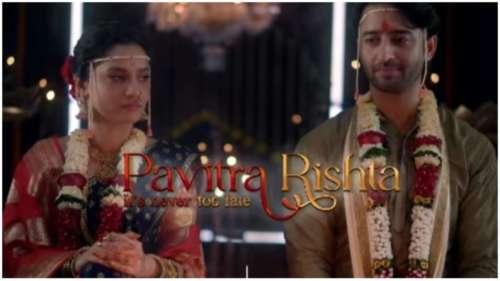 Pavitra Rishta 2.0: सामने आया शो का टीजर, अंकिता लोखंडे और शाहीर शेख की केमेस्ट्री आई नजर