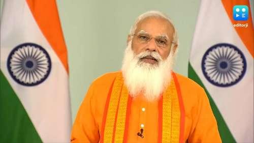 Yoga Day 2021: योग हमें निगेटिविटी से क्रिएटिविटी का रास्ता दिखाता है: PM मोदी