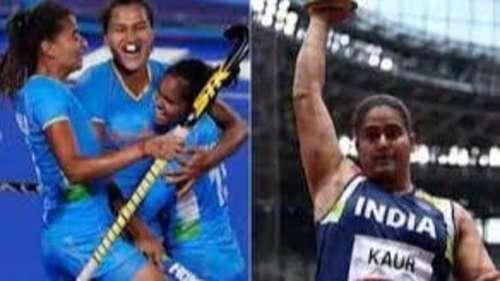 Tokyo Olympics Day 11: भारत ने हॉकी में रचा इतिहास पर डिस्कस थ्रो और स्प्रिंट रेस में होना पड़ा निराश